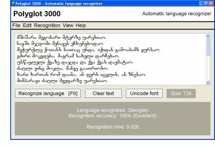 Снимок главного окна программы